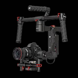 Dji Ronin | Blu Strategic Services - Rental
